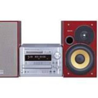 DENON ラピシアD-MG35LT CD/MD システムコンポ