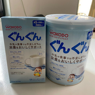 フォローアップミルク(受け渡し決まりました)