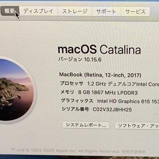【シリアルNO_C02V32J8HH25】MacBook (Re...