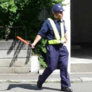 急募❗️ 北海道長万部、工事車両出入り口、旗振りスタッフ