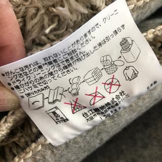 【大型シャギーラグ】130×180cm