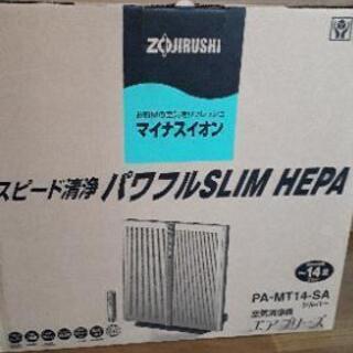 【ZOJIRUSHI】空気清浄機