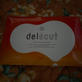 デルスカット