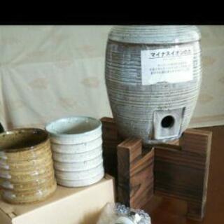 焼酎サーバー 陶器 織部