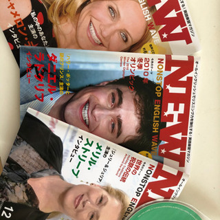 英語楽習マガジン2009年音声CD付