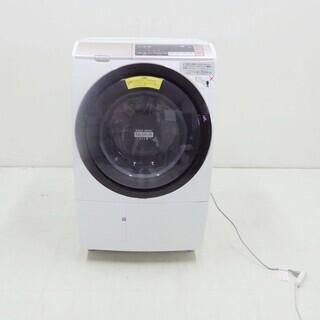 HITACHI 日立 2018年製 ドラム洗濯機 ヒートリサイク...