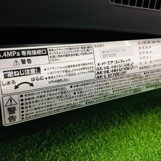 MAX AK-HH1270E2ブラック AK98416 高圧エアコンプレッサー【リライズ野田愛宕店】【未使用】管理番号2400010060571  − 千葉県