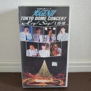 """光GENJI TOKYO DONE CONCERT """"Hey!S..."""