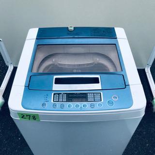 ②‼️大容量‼️ 278番LG✨全自動電気洗濯機✨WF-70WLA‼️