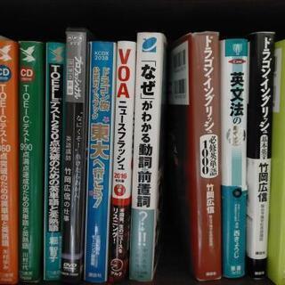 英語の家庭教師 − 埼玉県