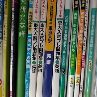 英語の家庭教師 - 上尾市
