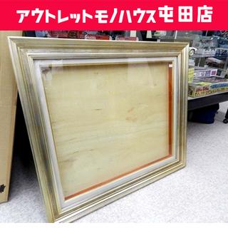 油彩額縁 回廊 銀 F12 絵画フレーム 箱有り ☆ PayPa...