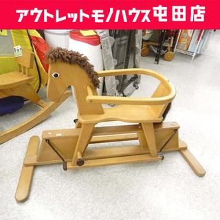 子供用 乗用玩具 スイング木馬 ゆりかご 木製木馬 ☆ PayP...
