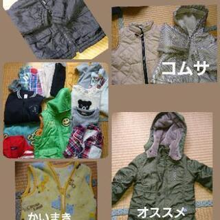 男の子 秋 冬 服 アウター まとめ売り 80~120 子供服