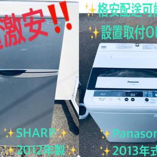洗濯機/冷蔵庫!!激安日本一♪♪販売台数1,000台突破記念★