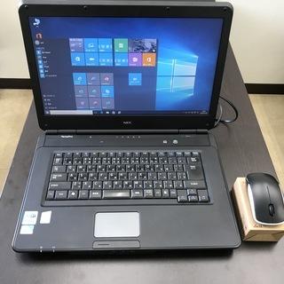 【激安】ノートパソコン NEC 最新Office2019搭載 管...
