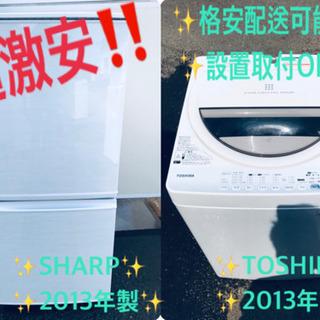 売上NO,1♬冷蔵庫/洗濯機♪♪大幅値下げ✨✨