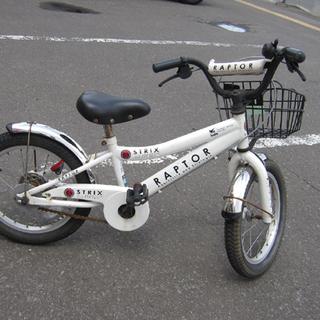 子ども用自転車 16インチ 白 鍵なし 子供用自転車 札幌 東区
