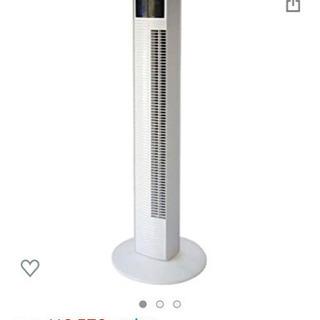 【リモコン有】TEKNOS タワー扇風機 TF-910R