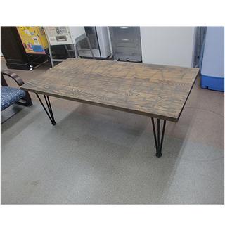 1枚板風【男前系 ローテーブル】幅120cm アイアンフレーム ...