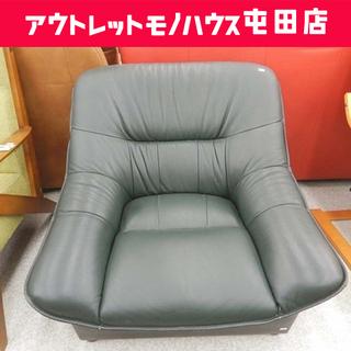 1人掛け用ソファ 幅80㎝ ダークグリーン 椅子 ☆ PayPa...