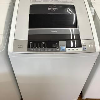 「安心の6ヶ月保証付!!縦型洗濯乾燥機【HITACHI(ヒタチ)...