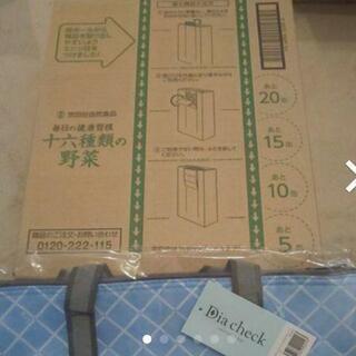 新品未開封品(30本入)★世田谷自然食品★十六種類の野菜ジュース...