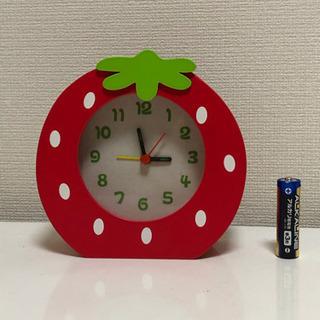 イチゴの時計 目覚まし機能付き