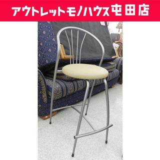 桜屋工業 カウンターチェア 幅43cm 奥行44cm 高さ91c...