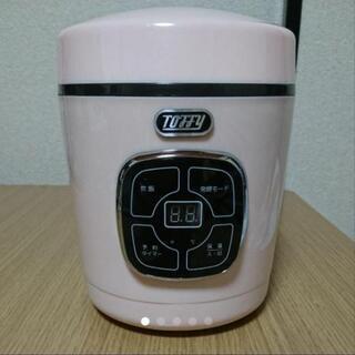 Toffyマイコン炊飯器 ☆綺麗☆ 除菌清掃済み  お譲り致します