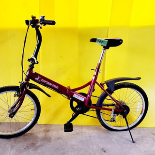 ①160番 キャプテンスタッグ✨折り畳み自転車✨