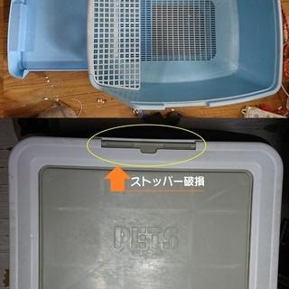 ペットトイレ シート用 紙砂用