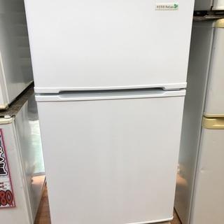 ☆ヤマダ電機 HerbRelax YRZ-C09B1 直冷式冷蔵...