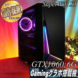 【★虹蒼紫★GTX1060+i7同等ゲーミング】フォートナイト◎...