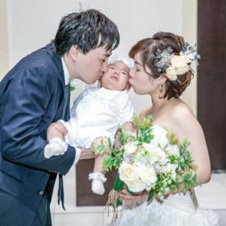少人数で結婚式・家族の挙式は【家族婚】
