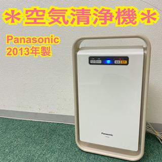 【ご来店限定】*パナソニック 空気清浄機 2013年製*製造番号...
