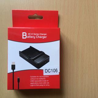 NinoLite USB型 バッテリー 用 充電器 海外用交換プ...