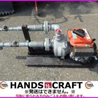 クボタ エンジンポンプ GS90 4サイクル 最大出力1.6kW...
