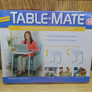 未使用 テーブルメイト ドリンクホルダー付き 折り畳みテーブル ...