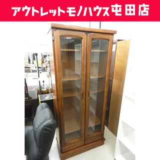 大型 書棚 本棚 コレクション 木目 ブラウン 横幅約82.5c...