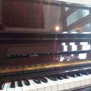 ピアノあげます