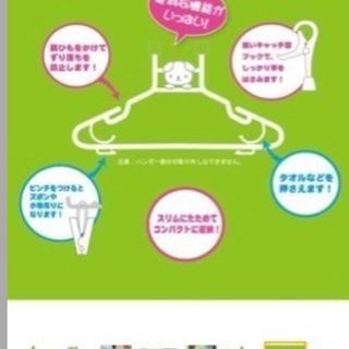 子供用ハンガー10連 2つセット 美品 − 東京都