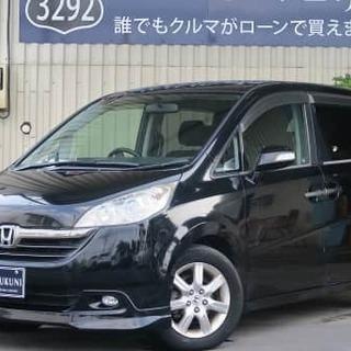 H18 ホンダ ステップワゴン G LSパッケージ★誰でも車がロ...