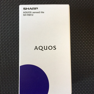 AQUOS sense3 lite ブラック64GB