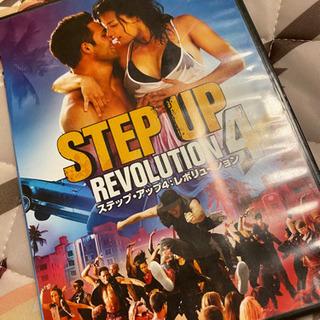 step up4