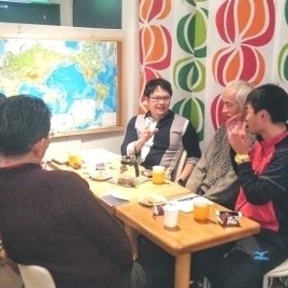 8/8(土) 台湾カフェ「台湾華語でフリートーク!」 - その他語学