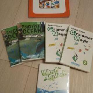 子供用英会話CDセット