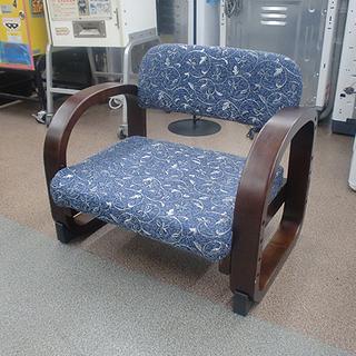 立ち上がりが楽!!【座椅子】高さ調節機能付き 座いす 座イス 正...