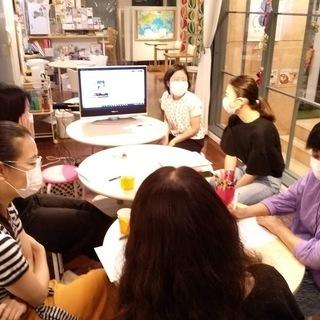 8/26(水) 短い英語で英会話!ワークショップ - 大阪市