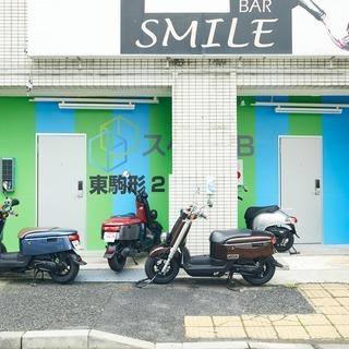 【1時間350円+ガソリン代込】格安レンタルシェアバイク(原付)...